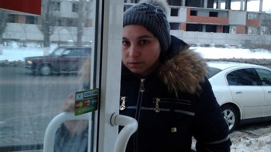 В Павловске «целительница» обокрала продавщицу салона сотовой связи