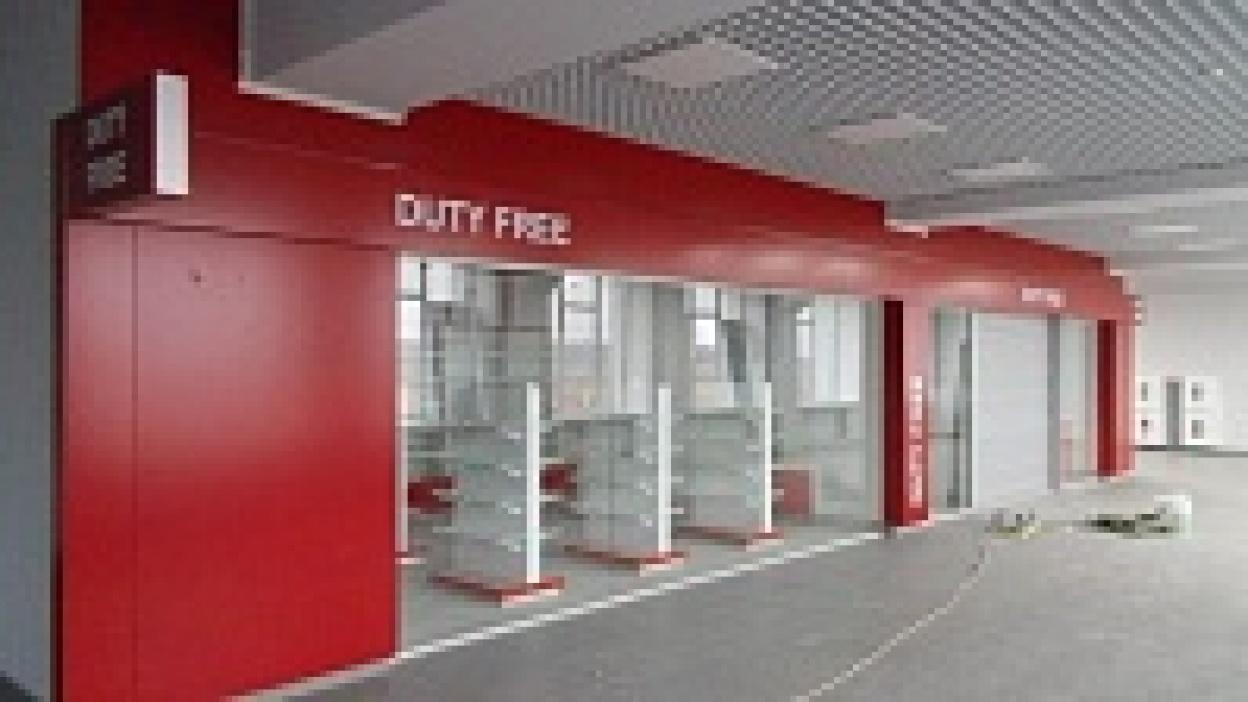 В Воронежском аэропорту появился современный Duty Free