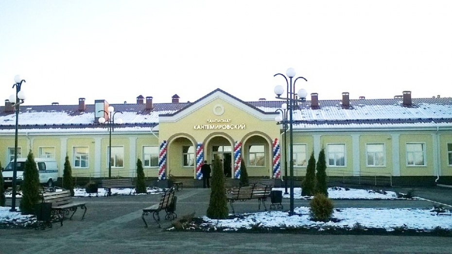Дом инвалидов и престарелых воронеж дуяновский дом интернат для престарелых и инвалидов