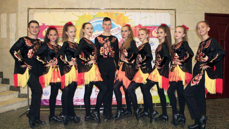 Борисоглебский ансамбль стал лауреатом международного фестиваля «Дети разных народов»