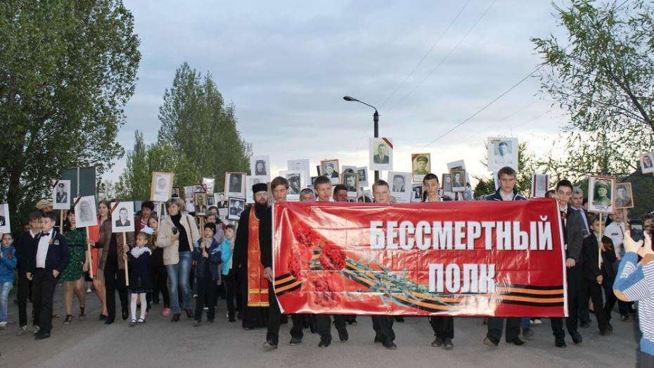 По улицам Таловой прошел «Бессмертный полк»