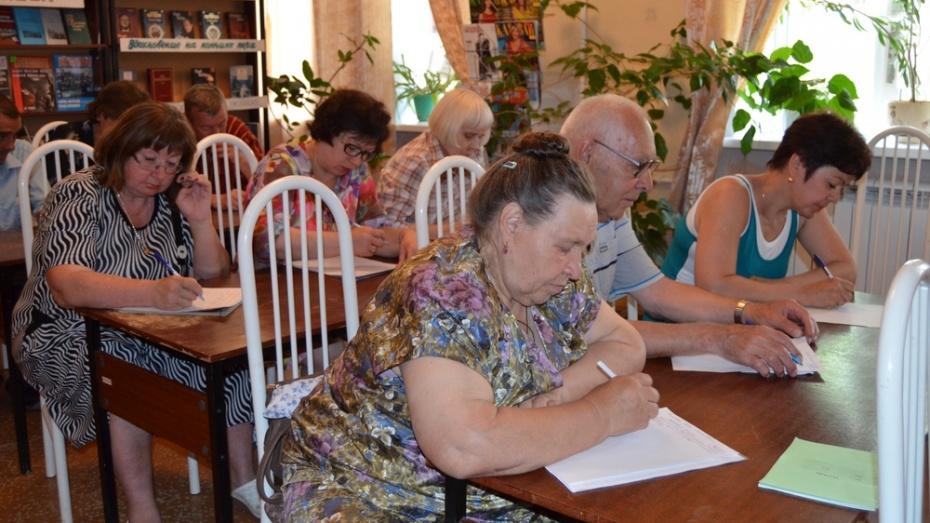 В Семилуках прошел районный конкурс грамотности