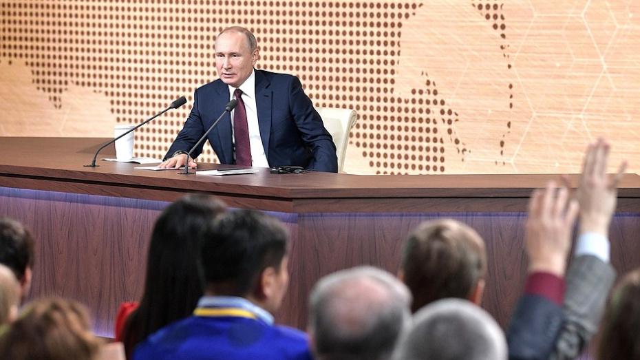 Владимир Путин: «Лишь 12 целей по нацпроектам не реализованы»