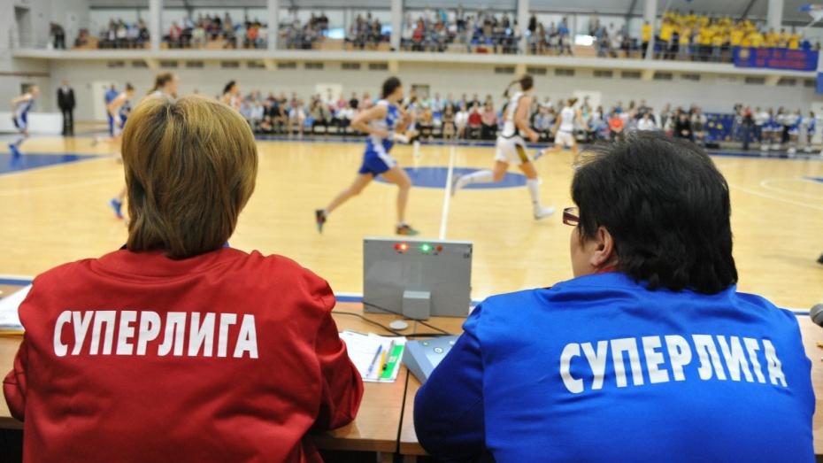 Женский баскетбольный клуб «Воронеж-СКИФ» лишился профессионального статуса