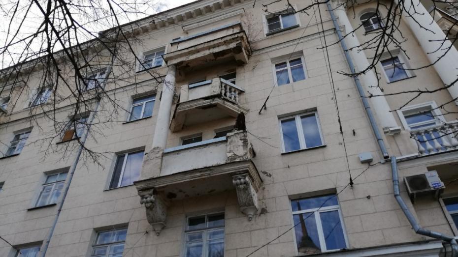 Фонд капремонта прокомментировал ситуацию с домом №7 по улице Фридриха Энгельса в Воронеже