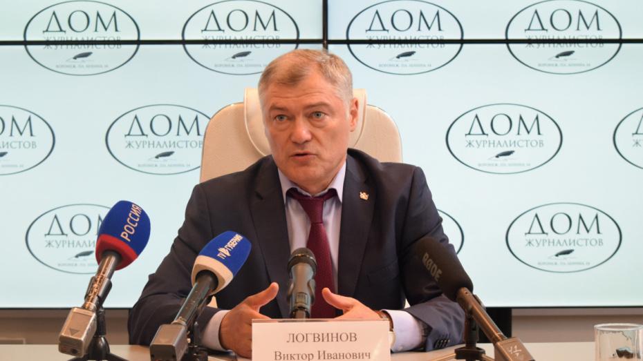 В Воронежской области спрогнозировали рост цен на мясо и сахар к концу 2018 года