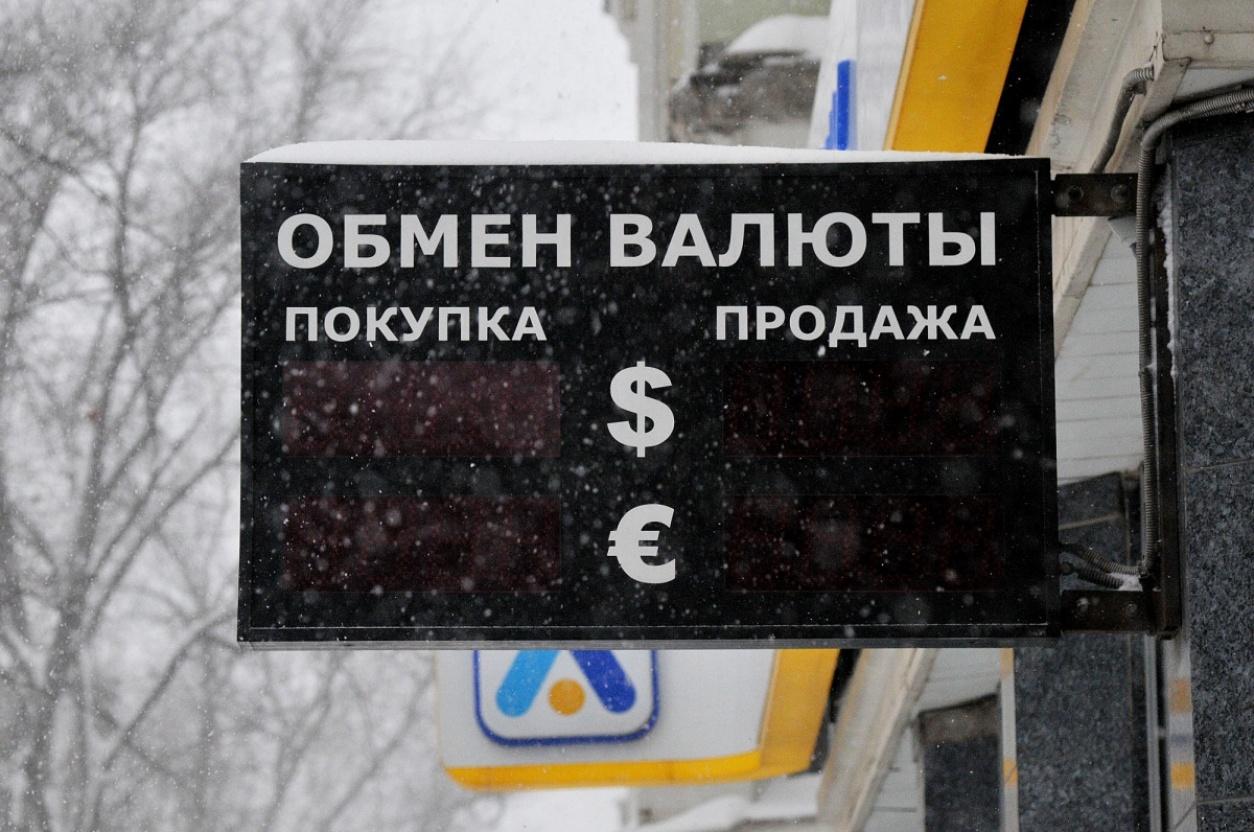 горы обшарил курс валюты город воронеж содержание