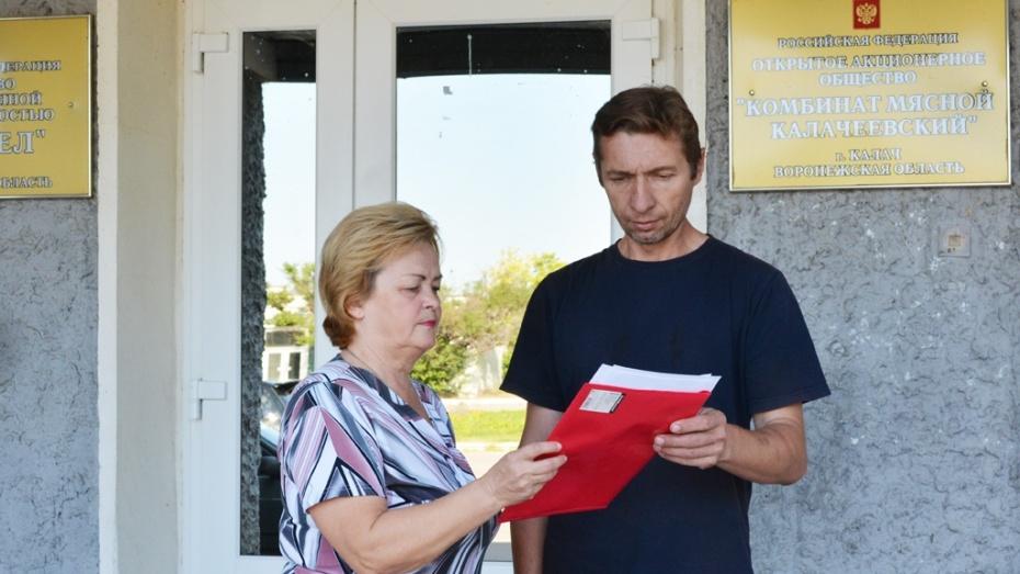 В Калаче 12 переселенцев из Украины устроились на работу