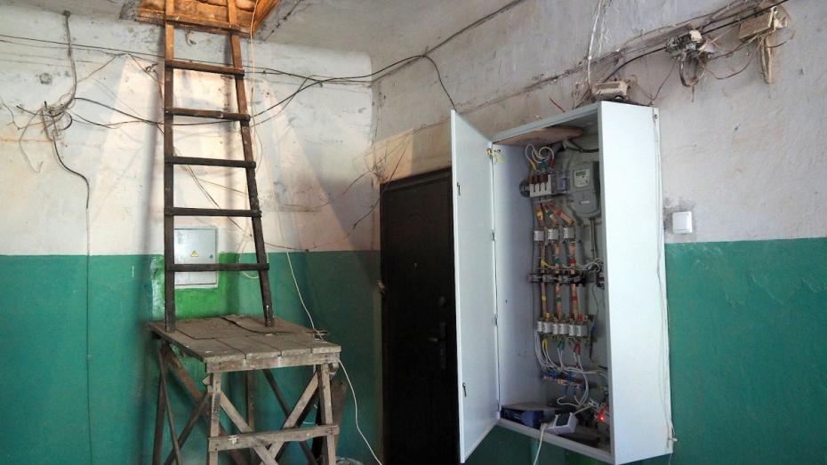 Воронежские власти попросили 9,9 млн рублей у Фонда ЖКХ на капремонт 3 домов