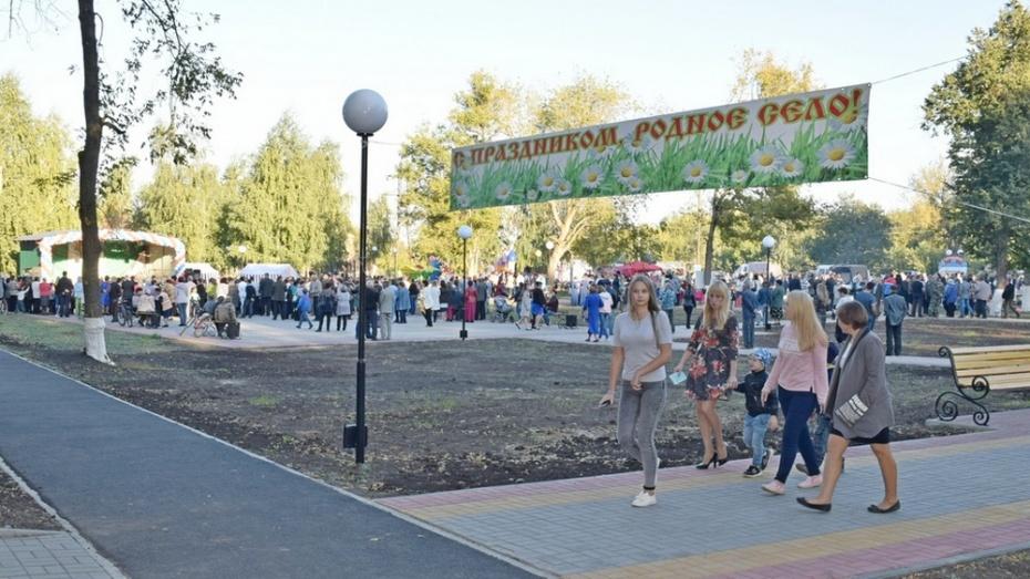В грибановском селе открыли парк имени земляка Митрофана Студеникина