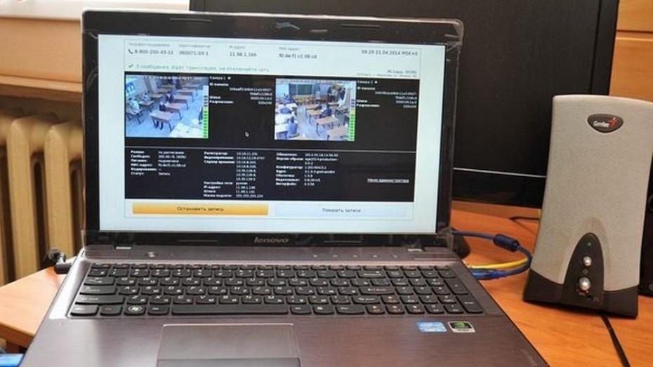 Лискинские школы оборудовали видеокамерами на время сдачи ЕГЭ