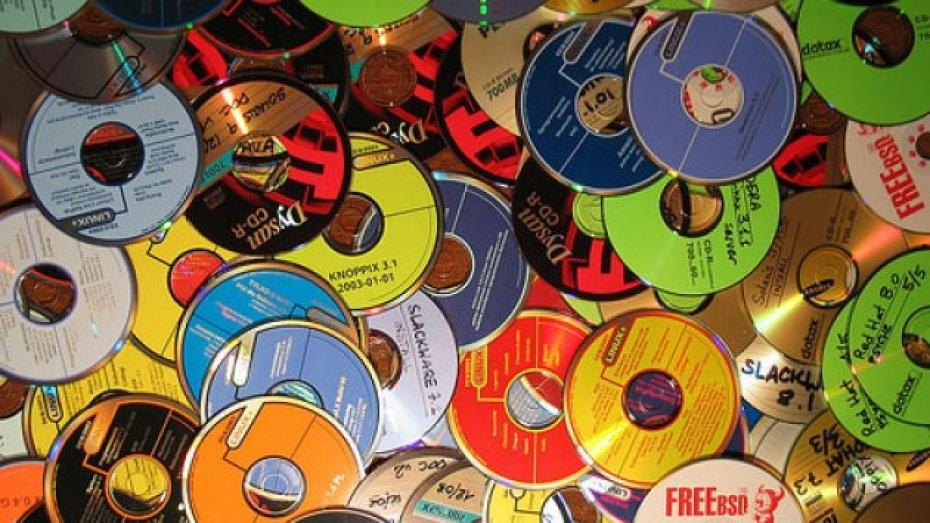 Житель Ленинского района привлечен к ответственности за продажу «пиратских» дисков