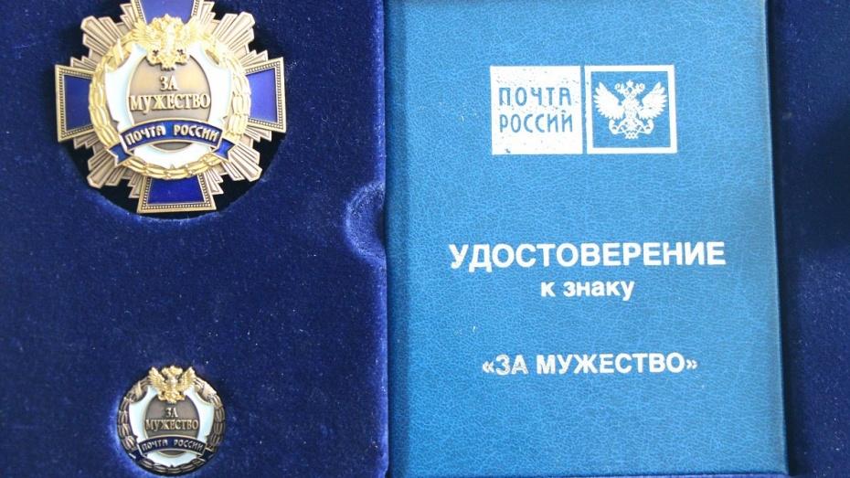Воронежская почта наградила отстрелявшегося от бандитов водителя ... 7a3334134a8