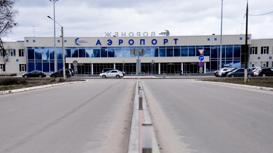 Утренний туман приостановил работу Воронежского аэропорта