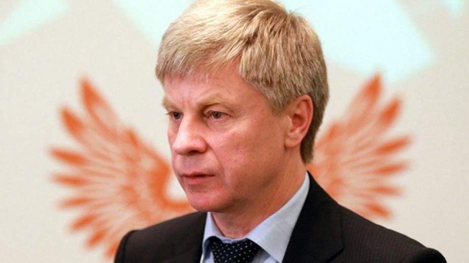 Президент РФС в Воронеже: на право принять Кубок России также претендует Москва