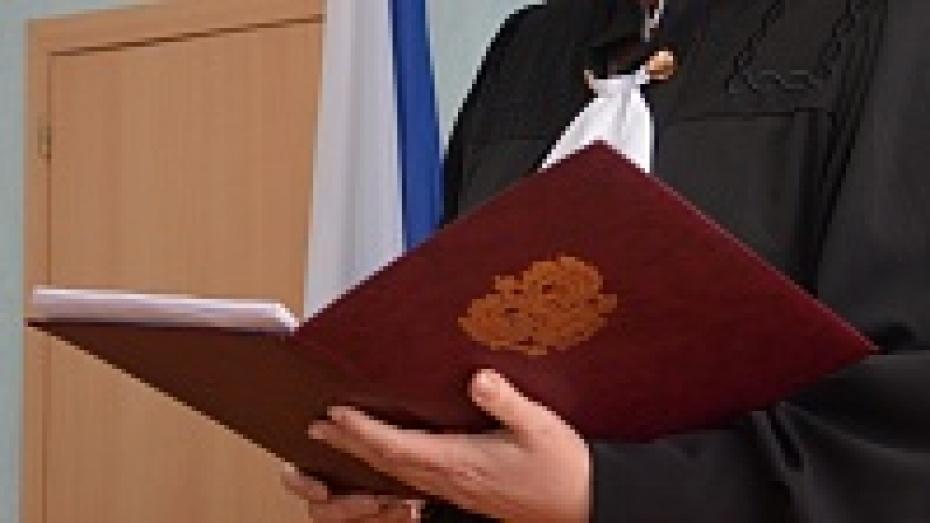 Москвич в Воронеже получил три года тюрьмы за подделку векселя на 100 млн рублей