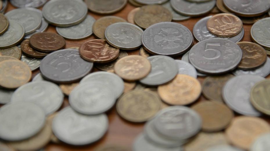 За 5 дней воронежцы сгрузили в банки 128 тыс монет