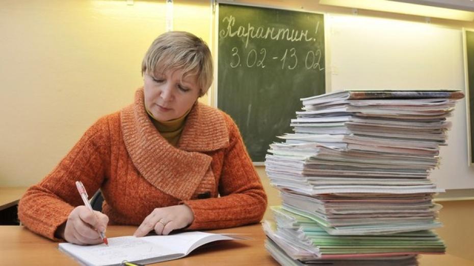 Около пятисот школьников Воронежа и области не ходят на уроки из-за гриппа
