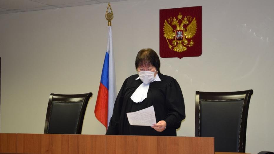 В Воронежской области экс-гаишникам дали 2 года строгого режима за взятку в 50 тыс рублей