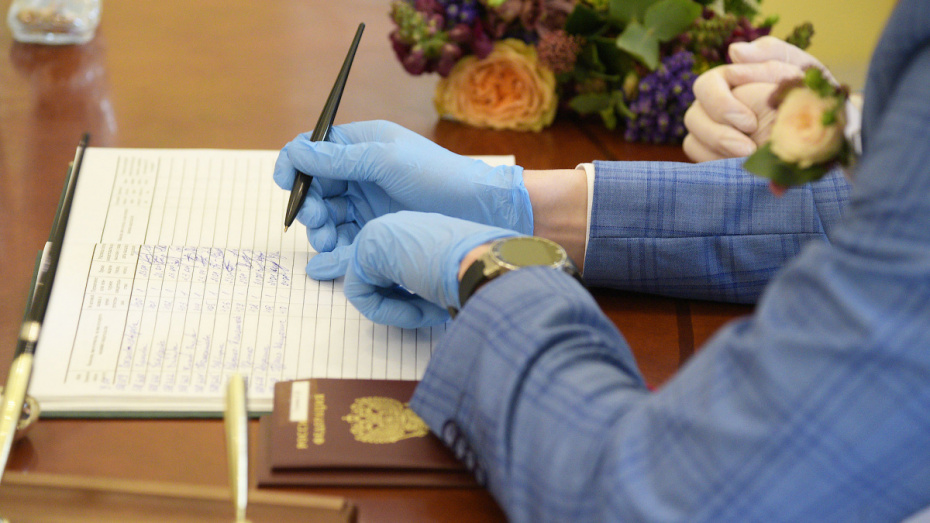 В воронежских ЗАГСах изменили регистрацию браков с 1 июня