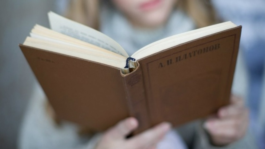 Воронежские библиотеки перешли на онлайн-режим работы