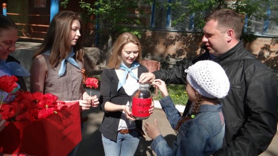 Новоусманские школьники собрали деньги для ветеранов войны
