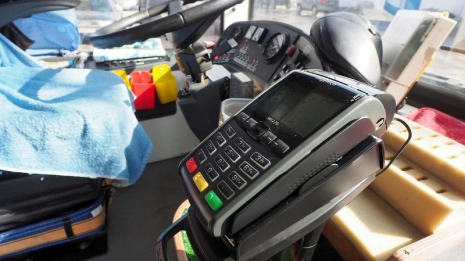 Мэрия Воронежа объявила тендер на обслуживание безналичных операций по оплате проезда