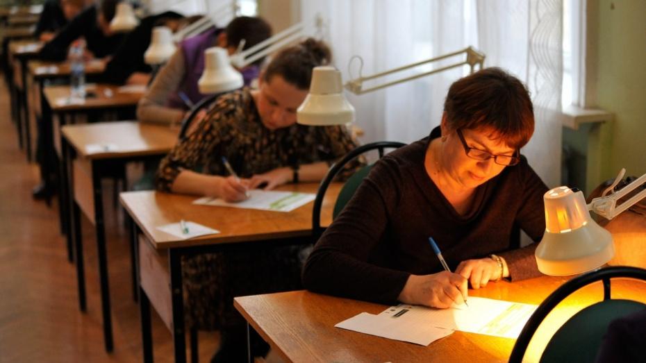 Воронежцы впервые напишут краеведческий диктант 12 октября