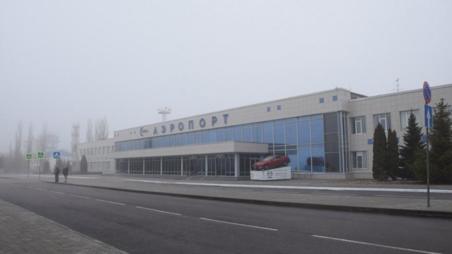 Воронежский туман стал причиной задержки 8 авиарейсов