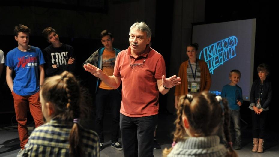 Дирекция воронежского фестиваля «Маршак» объявила программу бесплатных мастер-классов