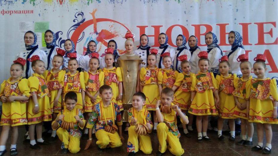 Лискинские танцоры стали лауреатами I Международной олимпиады искусств «Новые имена»