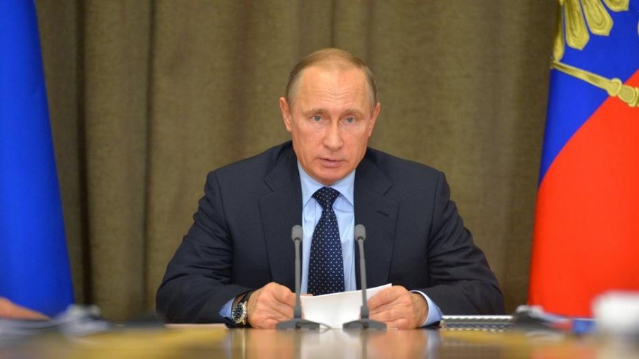 Владимир Путин анонсировал создание ударных систем для преодоления любой ПРО