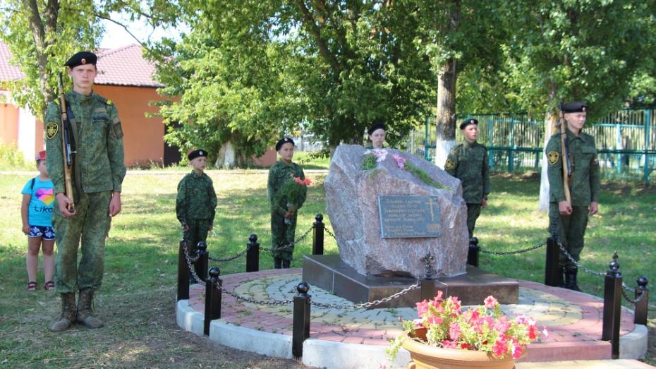 Под Воронежем почтили память участников «атаки мертвецов»