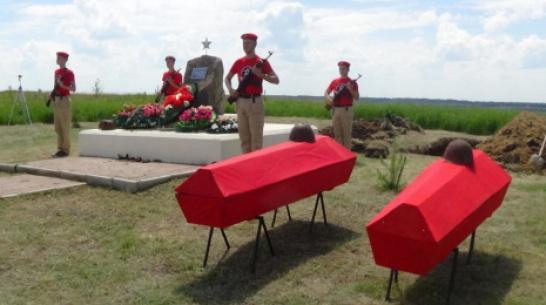 В Россошанском районе перезахоронили останки 34 красноармейцев