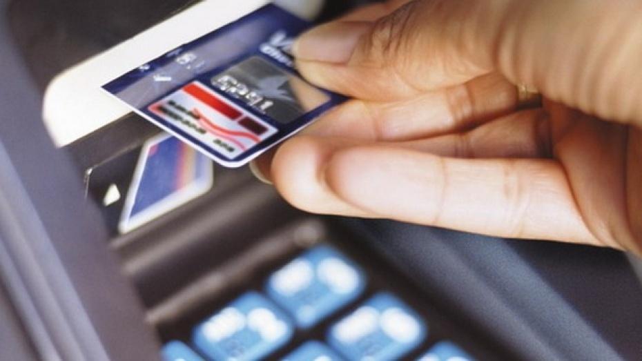В Воронеже для пенсионеров открыли бесплатные курсы по использованию банковских карт