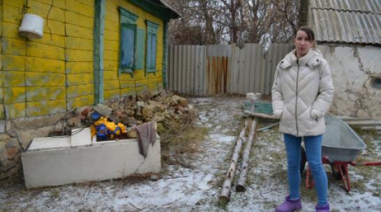 Многодетная мать из Воробьевского района, воспитывающая ребенка с ДЦП, попросила о помощи