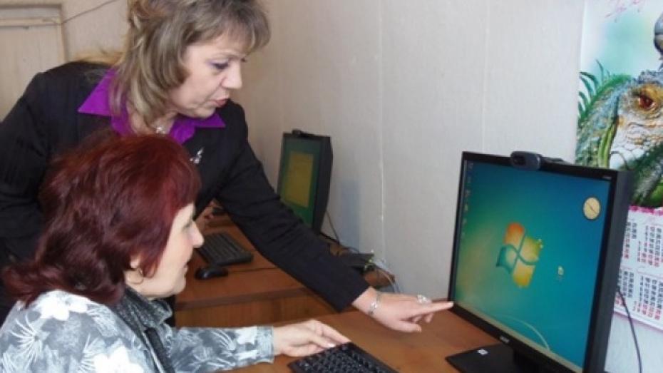 В борисоглебском селе Макашевка откроют компьютерный класс для пожилых