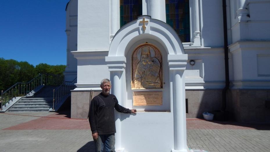 Икона репьевского художника украсила храм в Белгородской области