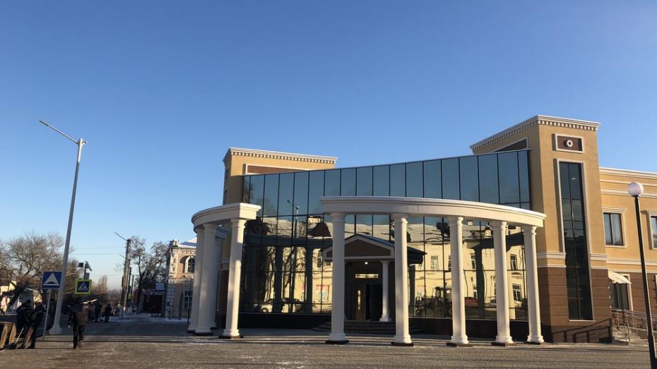 В Боброве построили новый Дворец бракосочетаний