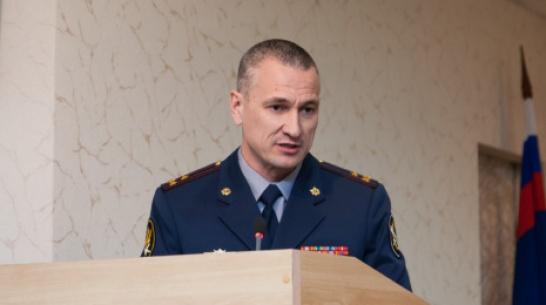 Начальника воронежского УФСИН перевели в другой регион