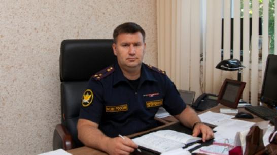 Директор ФСИН России назначил нового начальника управления по Воронежской области