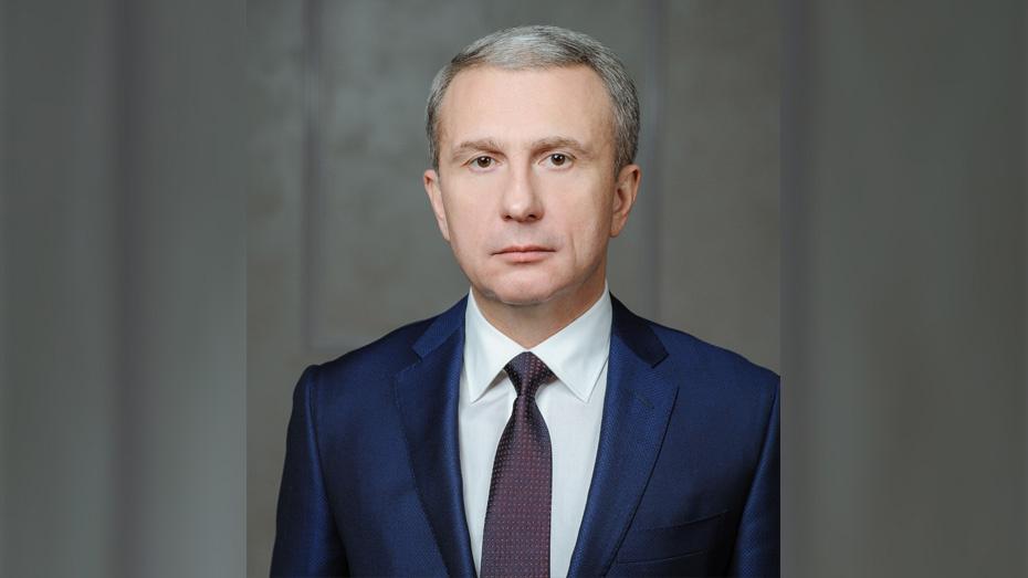 Сергея Трухачева утвердили в должности вице-губернатора Воронежской области