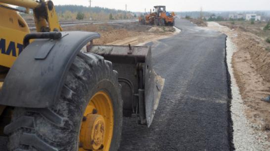 В воронежском микрорайоне построят дорогу за 205 млн рублей