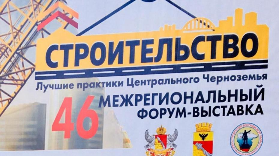 Управляющая организация квартала «Троицкий» представила одну из лучших практик в сфере ЖКХ