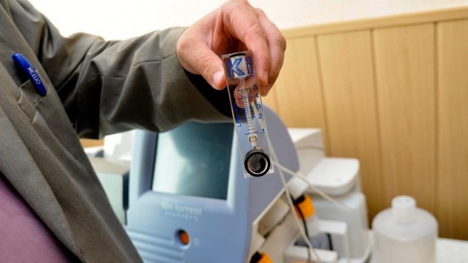 В Воронеже открылся НИИ по диагностике онкозаболеваний