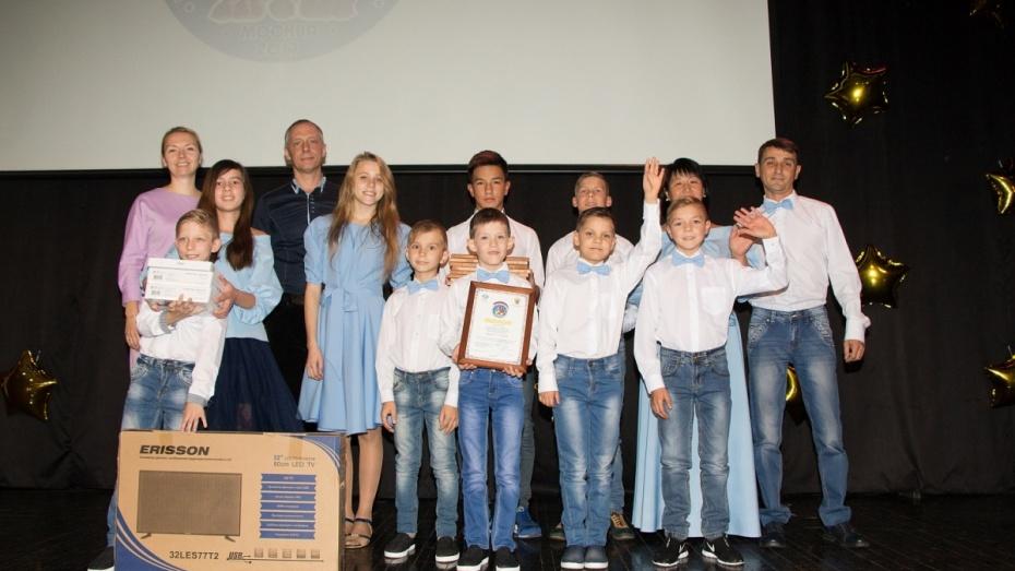 Приемная семья изВоронежской области одолела вовсероссийском конкурсе