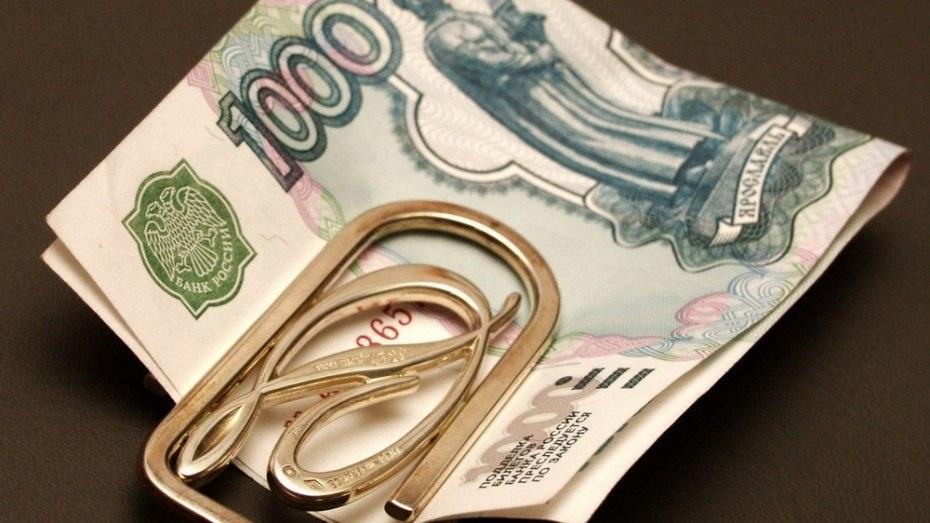 В Воронеже покупатель с деньгами «Банка прикола» сел в тюрьму на 1,5 года