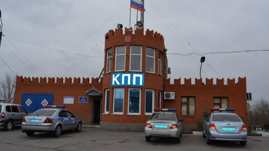 В Богучарском районе изъяли гашиш у водителя и пассажира «ВАЗ-21074»