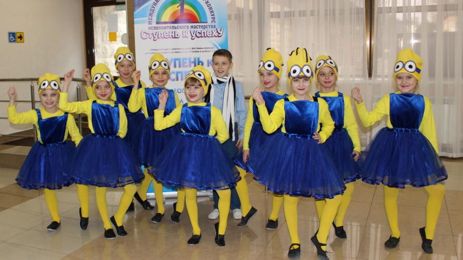 Грибановские танцоры стали лауреатами международного конкурса «Ступень к успеху»
