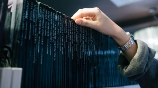 Воронежские библиотеки примут читателей в масках и по предварительной записи